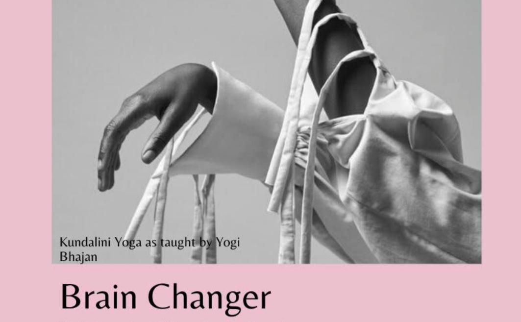 Brain Changer <br/>Lauren Urquhart